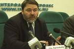 Report on the state of competition in the Russian Federation (2011), voiced by Igor Artemyev at a meeting of the Russian Federation, June 14, 2012
